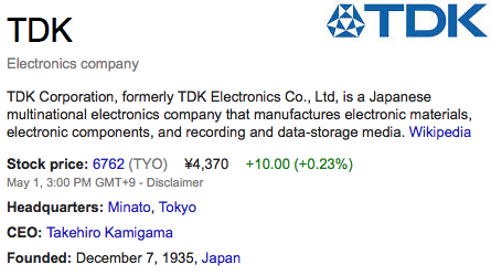 Google screenshot of TDK